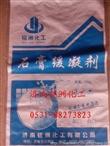 供应山东石膏专用石膏缓凝剂
