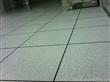 多功能防静电地板