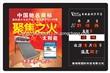 河南郑州专业厂家定制 广告数码万年历 免费设计 挂历 礼品 赠品 促销