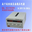 迈盛直流稳压电源大功率可调电源老化电源厂家价格