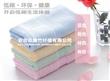 [竹纤维毛巾/安吉竹纤维面巾/竹纤维美容毛巾]