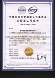 深圳 世标 CE检测认证 欧盟CE认证