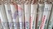 建筑用墙体网格布】保温网格布】玻璃纤维网格布