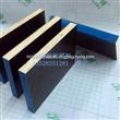 中山源彬模板防腐蚀新型覆塑模板清水模板耐用次数高达35次以上