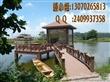 供应广东木塑地板/防水塑木地板厂家