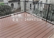 供应长条出口木塑地板、户外塑木地板