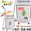 中山X70喜马移动洗澡机 移动电热水器 语音_恒温洗澡机 厂家批发