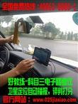 路考灯光语音提示器 GPS自动播报路考仪