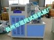 电缆低温脆化试验机;线缆脆化温度测定仪
