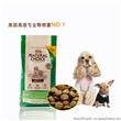 东莞洪梅美国进口宠物食品美士幼犬羊肉+糙米配方