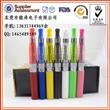 供应EGO-K电子烟点烟器 高档电子烟 健康环保电子烟生产厂家