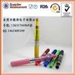 供应electronic cigarette 出口电子烟产品 RoHS