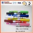 供应珠海电子烟厂家 出口电子产品 electronic cigarettes