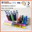 供应最新电子烟 深圳电子烟 深圳电子烟生产厂家 电子烟厂家