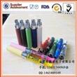 供应天津电子烟 健康环保电子烟 戒烟产品 CE4 CE5 ego电池