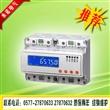 mini603导轨式电能表