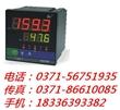 福州昌晖,SWP-D835,SWP-D935-820-08/12-HL,操作器