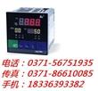 SWP-P805-020-23-HL,高精度阀位控制仪,代理直销昌晖新品仪表