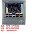 供应昌晖无纸记录仪价格SWP-ASR200库存积压特价销售