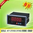 PA800H-211直流电流表