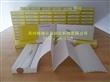 B9573AN国产黄色包装横河专用记录纸