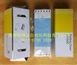 B9565AW黄色包装横河指定厂家原装记录纸