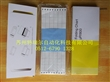 B9573AN黄色包装横河指定厂家原装记录纸