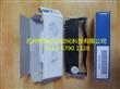 B9901AX横河有纸记录仪专用6色色带