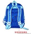 深圳市安心品牌智能定位安全书包 为孩子保驾护航