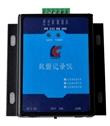 供应LCA3213 数据记录仪 串口数据记录仪 串口数据存储 海量数据存储
