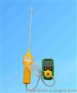 KP826气体检测仪
