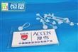 吊牌 塑料价格牌 pvc标价签