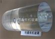创鑫 有机玻璃大棒材 压克力大棒材,压克力大透明棒,250mm亚克力棒
