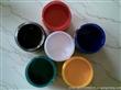 深圳市颖鑫硅树脂色浆、硅胶色浆、有机硅色浆、绝缘子色浆
