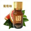 提供葡萄柚精油/减肥精油/西柚精油/柚子精油
