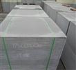 免烧砖水泥砌块粉煤灰砖煤矸石砖专用PVC塑料托板