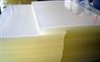 专业生产2cm亚克力板,PMMA板,亚加力板