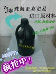 甲油胶   进口优质甲油胶基料直供
