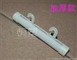 销量第一新改良PVC无色海报卡条边条吊旗杆海报杆