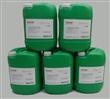 供应东莞凯盟牌不锈钢环保钝化液 提供不锈钢防锈钝化处理技术