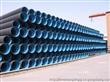 雄县立文宏兴塑料制品厂专业生产PE/PVC大口径波纹管