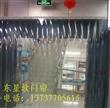 梧州透明塑料软门帘/挡风隔热门帘