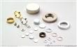 专业生产玩具磁铁,超强力磁铁