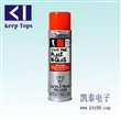 防静电清洁剂,通用型清洗剂,用于物品清洁和抛光