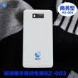 大容量品牌12000mAh 三星小米苹果4S专用锐泽商务型暖手宝移动电源