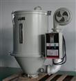 安徽地区恒创塑机给类型干燥机直销中----200KG