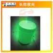 供应【千色变】短效夜光粉,硫化锌夜光粉,搅拌不发黑