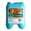 沃普辣椒专用进口冲施肥高浓度螯合液肥