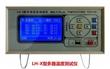 蓝河(8路)多路温度测试仪
