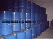 供应强力除油清洗剂 强力去除污渍 无腐蚀 果香味 环保配方